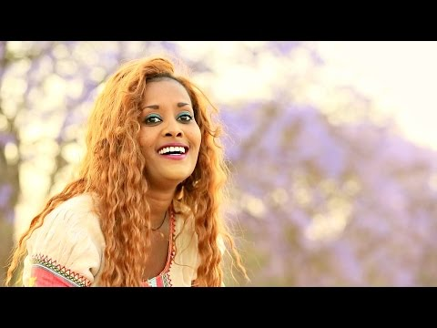 Zeni Tizazu - Aman Awlegn - New Ethiopian Music 2016 (Official Video)