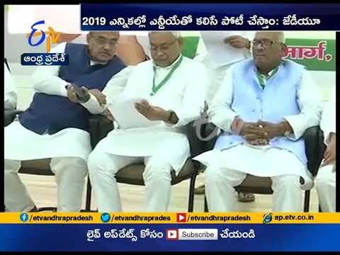 Lok Sabha Elections 2019 | JDU gives All Power to Nitish Kumar to Take Political Decision