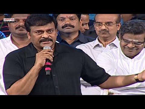 Chiranjeevi Full Speech @Mukunda Audio Launch Live - Varun Tej, Pooja Hegde