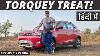 Mahindra XUV300 1.2 Petrol Review in Hindi | Exciting and Efficient | Motoroids