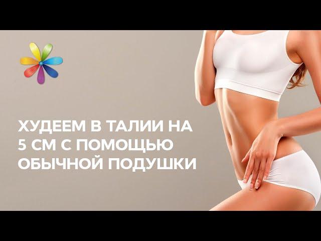 Комплекс упражнений для быстрого похудения на