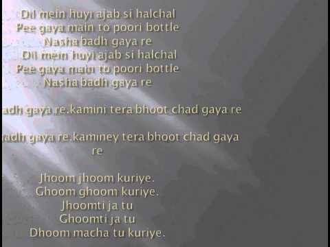 bhoot chad gaya re lyrics
