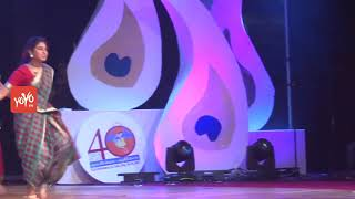 Cute Childrens Folk Dance Performance at TANA Convention 2017 | NRI Events