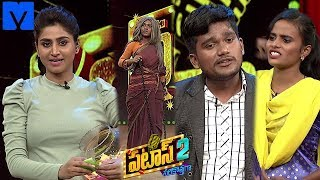 Patas 2 - Pataas Latest Promo - 10th October 2019 - Anchor Ravi,Varshini - Mallemalatv