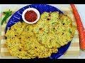 Akki Roti | Karnataka special | Rice Flour Roti | Quick Healthy Breakfast |  madhurasrecipe Ep - 670