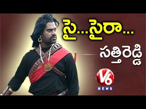 Bithiri Sathi As Sye Raa Narasimha Reddy | Report On Chiranjeevi's New Movie Teaser | Teenmaar News