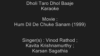 Watch Kavita Krishnamurthy Dholi Taro Dhol Baaje video