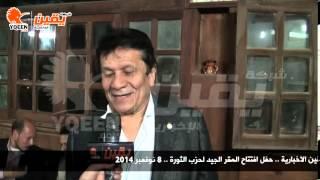 يقين   مدحت الحداد  : لنا قواعدنا علي الارض من الشباب والعسكريين ينكرون الذات لاجل مصر