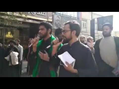Noha Imam Ali Raza a.s   Ali ibne musa Reza a.s   Maulana Abid Raza Noshad Gopalpuri