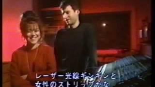 The Sundays - Goodbye interview 1992