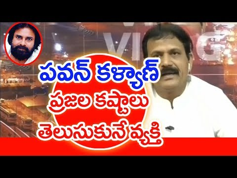 TDP Party Nothing Doing For Andhra Pradesh | YCP Leader Murthy | #SunriseShow