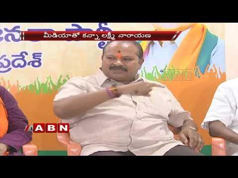 AP BJP President Kanna Lakshminarayana Criticize Chandrababu Regime | BJP Questions TDP | ABN Telugu