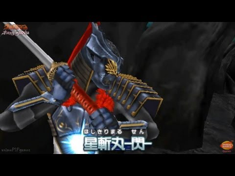 Ultraman All Star Chronicle - Extra 28 Monsters & Aliens ★Play PSP ウルトラマンオールスタークロニクル