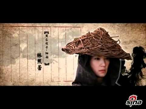 Власть убийц / Reign of Assassins (2010) Трейлер (русские субтитры)