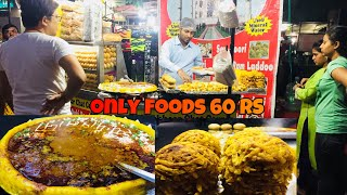 Best street foods in delhi || cheap price foods || Agra di mashoor chat | best indan street foods