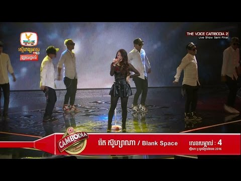 The Voice Cambodia - Reth Zusana - Blank Space - Live Show 12 June 2016