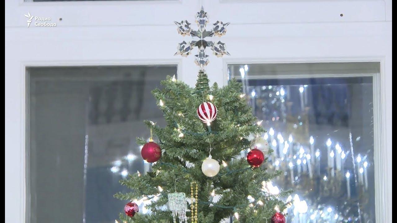 Новогодний праздник в Спасо-хаусе