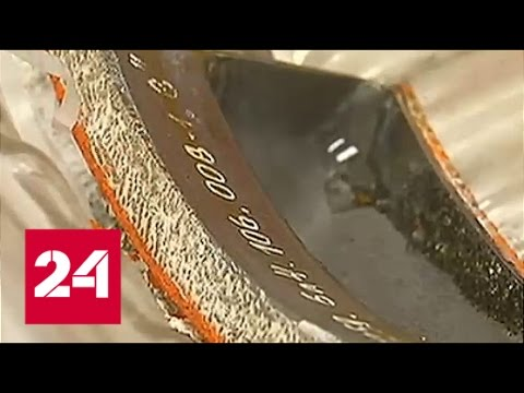 Крушение Ту-154: найдено 17 тел погибших