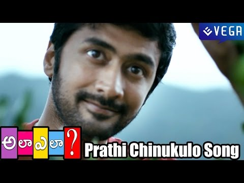 Ala Ela Movie Songs - Prathi Chinukulo Song - Latest Telugu...