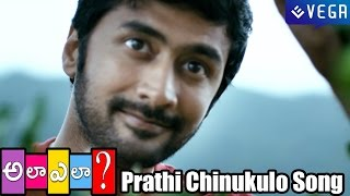 Ala Ela Movie Songs - Prathi Chinukulo Song - Latest Telugu Movie 2014