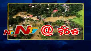 NTV And NDRF Rescue Operation at Flood Hit Areas | Special Ground Report From Kerala | NTV
