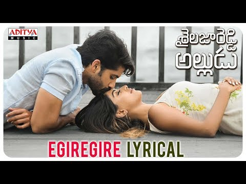 Download Lagu  Egiregire al || Shailaja Reddy Alludu Songs || Naga Chaitanya, Anu Emmanuel || Gopi Sundar Mp3 Free