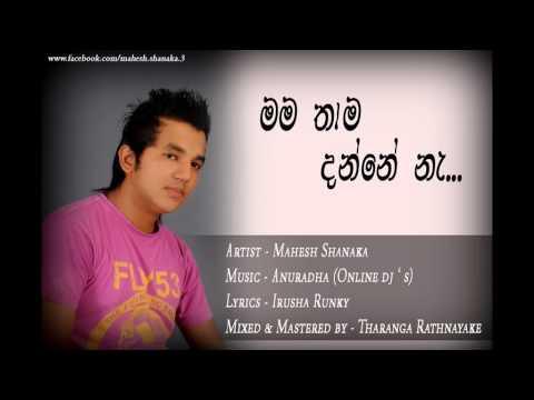 Mama Thama Danne Na (orjinal Audio)-mahesh Shanaka video