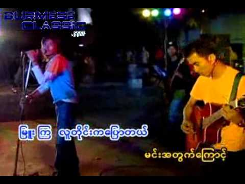 Burmeseclassic Com The Best Myanmar Website    Songs 21 video