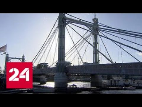 У Лондона открылись глаза на грязные деньги из России - Россия 24