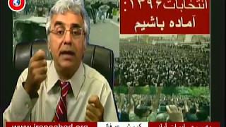 برنامه به سوی ایران آباد: انتخابات ۱۳۹۶: آماده باشیم