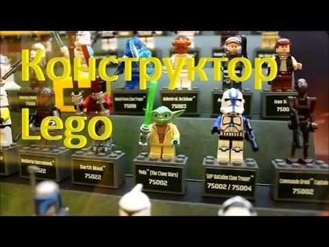 Смотрим конструктор Lego Звёздные Войны. жизнь в Америке, жизнь в США.