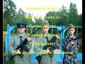 Наш Дурдом голосует за Путина mp3