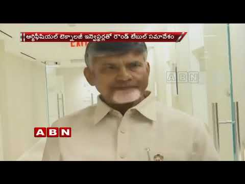 AP CM Chandrababu Naidu 3rd Day US Tour Highlights