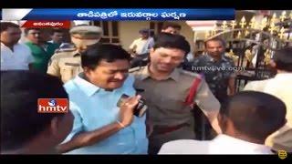 JC Prabhakar Reddy Vs Jagadeeshwar Reddy | Internal Clash In Anantapur TDP | HMTV