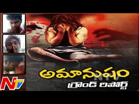 Exclusive Ground Report on Dalit Girl Gang Rape | Ground Report Full Video | NTV