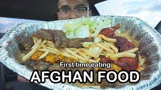 First time eating AFGHAN FOOD