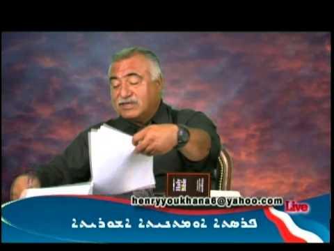 Presence of God - Part 1  - Assyrian Bible Preaching