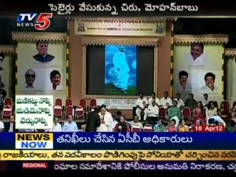 Mohan Babu Satires On Mega Star Chiru In ANR Tollywood Celebrations (TV5)