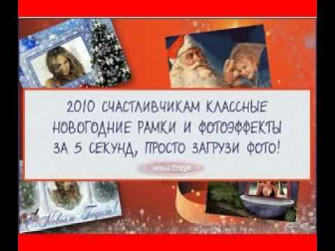 effectfree.ru.new.year.avi