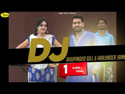 Dj Bhupinder Gill & Harjinder Jannat  Official Video  2013 -...