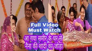 Yeh Un Dinon Ki Baat Hai शगुन का जोड़ा देख ख़ुशी से झूम उठी नैना Full Video Must Watch YUDKBH Twist