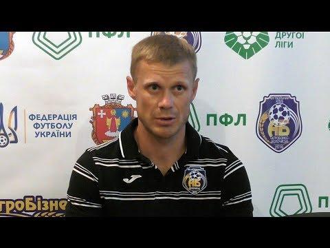 Післяматчева прес-конференція Андрія Донця 19.08.2017