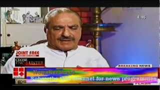 Interview with KM Mani on Reporter Close Encounter
