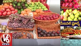 Special Report On Increase In Imported Fruits In Hyderabad