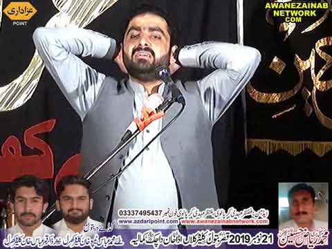 Zakir 2 Majlis 21 November 2019 Kalera Kalan Adaa Khan Da chak Kamalia