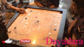 Carrom-board competition at Dayadara Village at evening