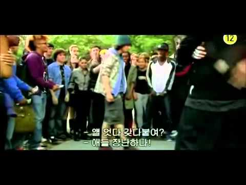 Step Up 3-D Moose Dance In Street Battle
