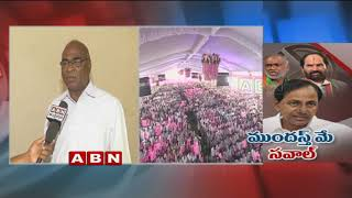 CPI Telangana Secretary Chada Venkat Reddy responds on CM KCR's early poll challenge