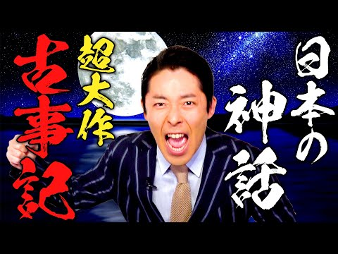 ワルツな映画たち.日本誕生