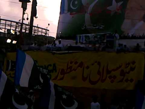 JALSA ISLAMI INQUILAB (10th june 2012) Lasbela Karachi part1